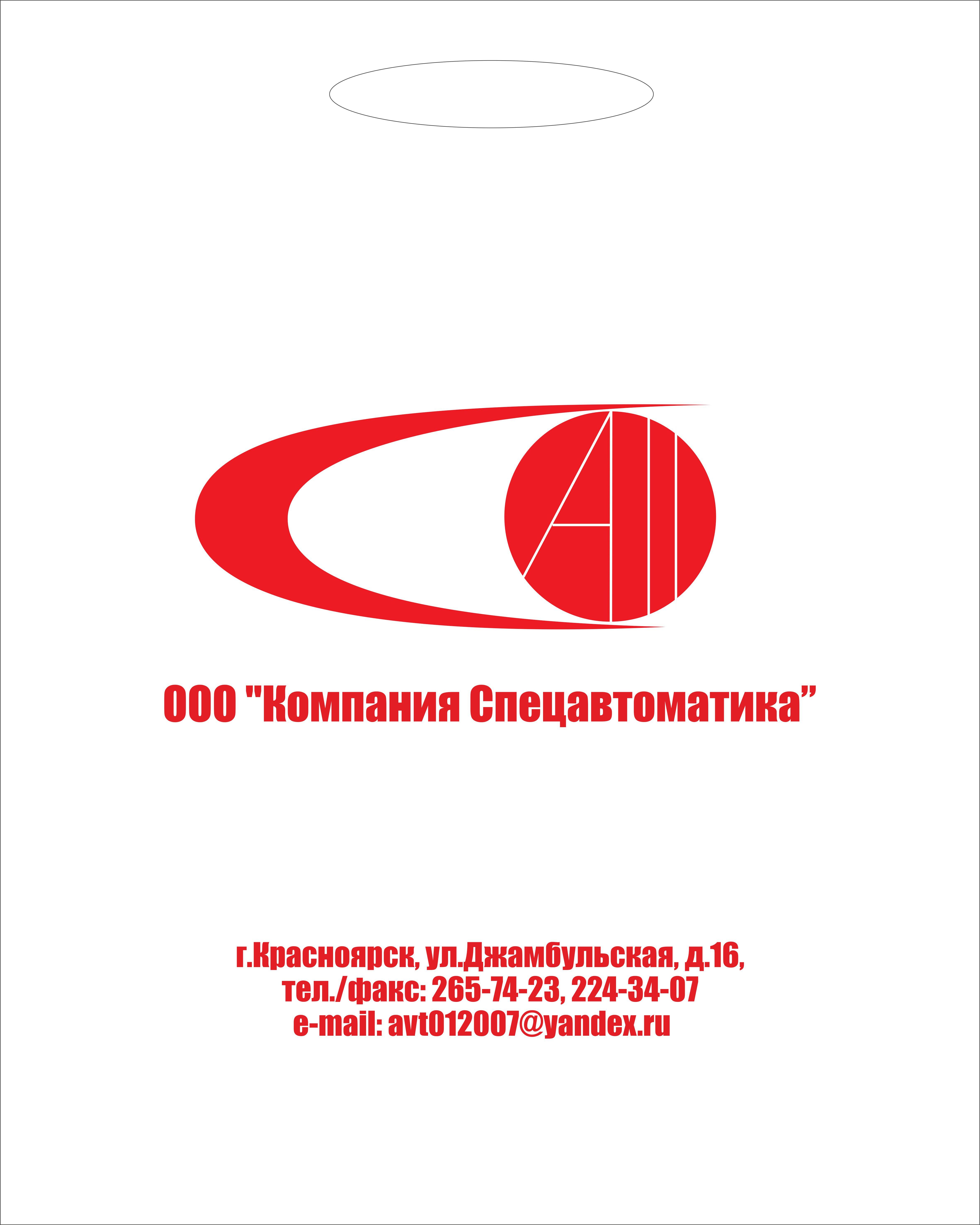 www.avt2007.ru